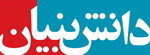 بوتیک ، دهمین جشنواره وب و موبایل